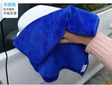 超高吸水超细毛巾
