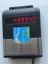 IC卡水控机智能卡水控机浴室刷卡水控机