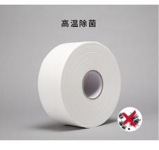 012A2大卷纸纯木浆750g商用大卷纸 深圳包邮