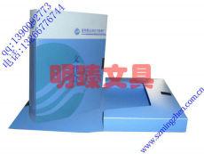 定做PP文件盒 定做塑料檔案盒