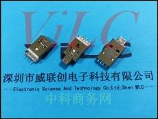 抽屉式OTG公头-MICRO公头内嵌USB AM 抽拉