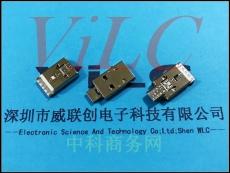 焊线式OTG抽拉式公头-MICRO公座内含USB AM