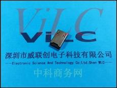 带TF卡座AM USB二合一公头沉板贴片 外插卡