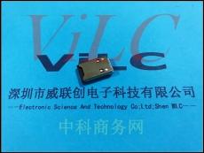 OTG二合一-带TF卡座USB公头-沉板SMT 外插卡