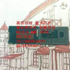 大量收售GPUSR0T6四川省涼山州雷波縣