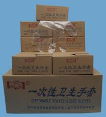 卫生手套100只/包10包/盒10盒/箱卖多少钱