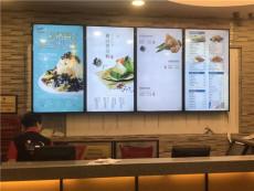 潮州餐饮店海报轻松换海报碧蓝智慧