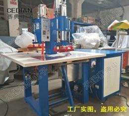 高周波pvc软管热合机 高频塑料焊接机
