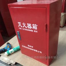 挂墙式灭火器箱深圳华安消防直销价格