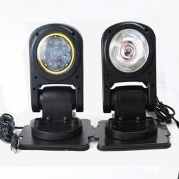 海洋王yfw6211/HK1智能遥控车载探照灯