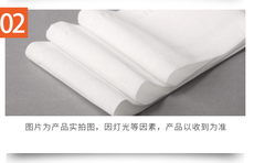015A2擦手紙 衛生紙批發 優質紙巾生產廠家