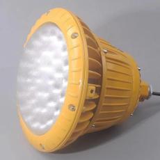 翼凱源防爆照明高效節能燈倉庫化工led燈