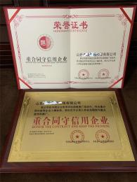 河南快速办理荣誉证书