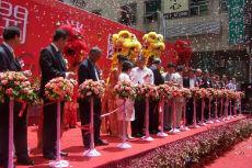 邯郸演员演出乐队表演军乐队舞蹈礼仪