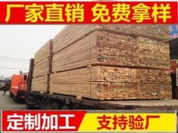 河源建筑模板 河源建筑木方公司 桥梁木方厂