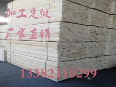 平頂山木方木材價格