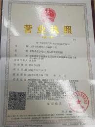 滕州8米中華燈滕州太陽能路燈歡迎訂購