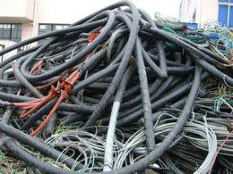 葫芦岛电缆回收 葫芦岛哪里电缆回收高 咨询