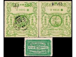 大清邮政邮票在哪里成交价高