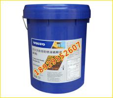 沃爾沃專用防凍液 沃爾沃防凍防銹液稀釋液