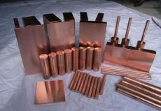 KA1025进口铜合金带材