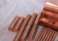 NB109五金冲压用铜材料