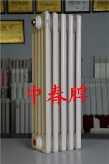 QF9C06 QF9C09暖气片 钢四柱散热器中春暖通