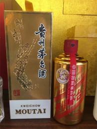 六合长期回收茅台酒-南京上门收购茅台酒