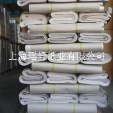 電鍍產品包裝紙  隔層紙  墊底紙 間隔紙