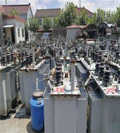 济南废旧变压器回收多少钱一吨