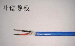 供应低烟无卤阻燃热电偶用补偿电缆