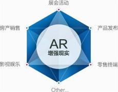 AR应用开发 澳诺