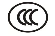 显示器CCC认证代理服务CCC认证申请CCC认证