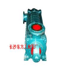 泵厂直销D280-65-8东方多级泵