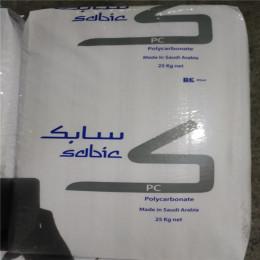沙比特PC Lexan EXL4419物性表