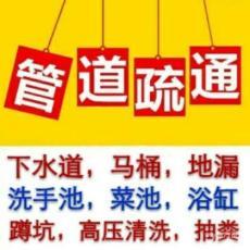 南京建邺区工厂管道清洗大楼水箱蓄水池清洗