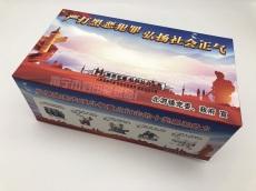 南寧整治活動中盒抽紙充當宣傳小能手