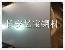 东莞 供应JAC270C日本镀锌板