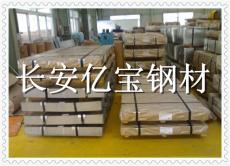 JAC270C-45/45日本镀锌板