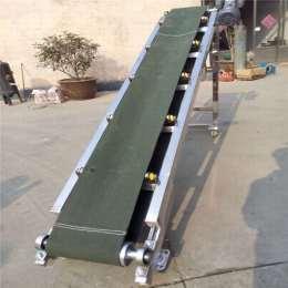 变频调速轻型输送机防爆电机 电子原件传送