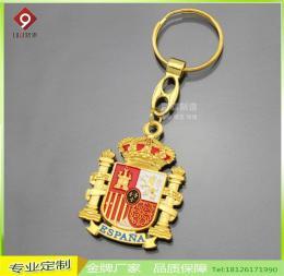 定制徽章 钥匙扣价格 纪念章制作卡通钥匙扣