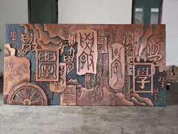 西安铜浮雕加工 西安铜板装饰 西安铜条批发