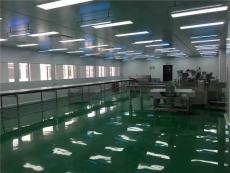 虞城县食品厂车间净化板装修工程