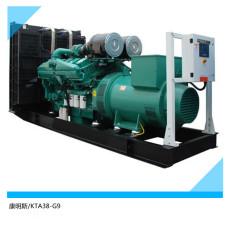 东莞柴油发电机厂家 小型柴油发电机 价格优