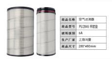 欧曼车专用空气滤清器 上海鸿曼pu2846