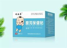 瑞迪康腹瀉保健貼兒童穴位貼加工廠家通便貼