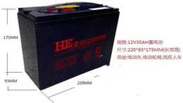 HE蓄电池HB-12180 12V180AH原装报价