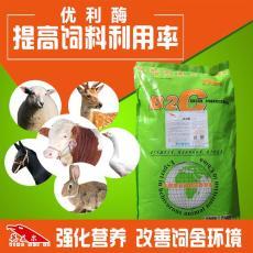 牛饲料复合酶制剂