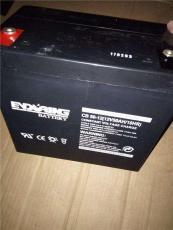 恒力电源3-EVF-2005G通信
