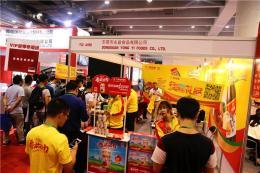 2019广州调味品包装机械展会